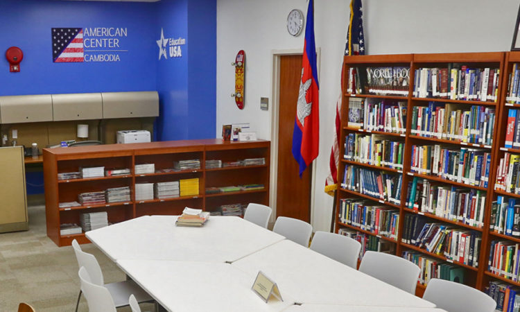 Interior of the American Center located in the U.S. Embassy [U.S. Embassy photo by Un Yarat]