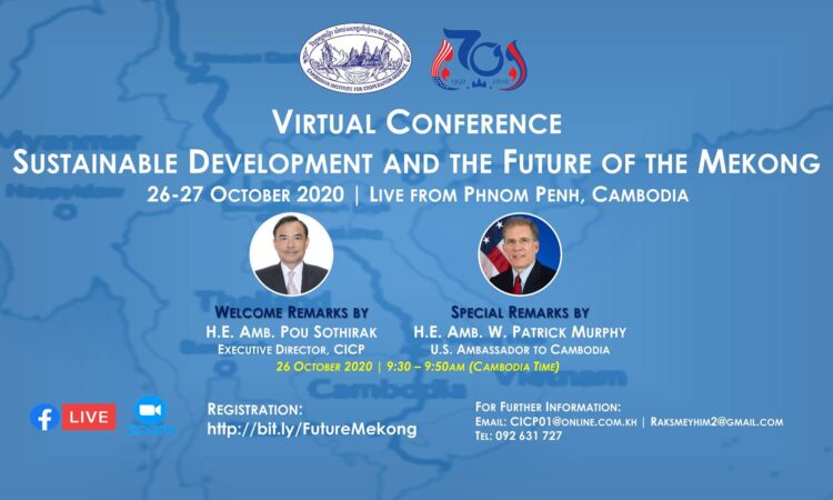 CIC Virtual Conference