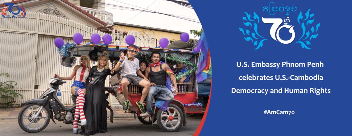 U.S. Embassy Phnom Penh Celebrates U.S.-Cambodia 70th Anniversary