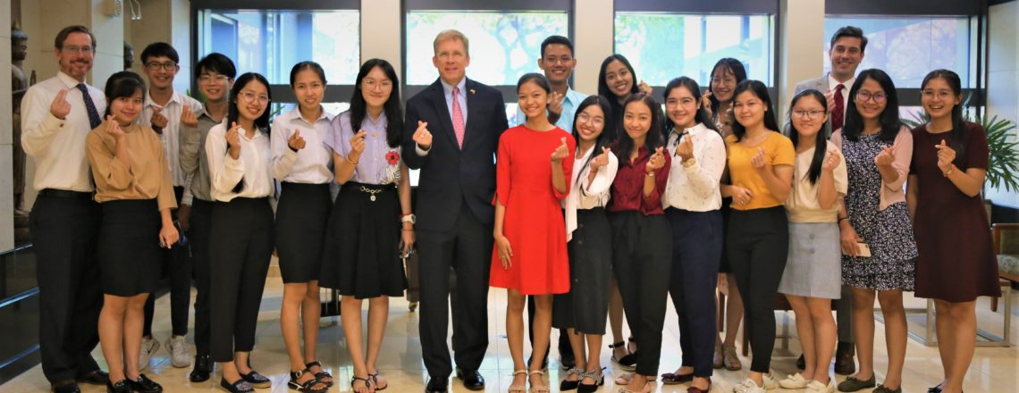Cambodian Student Internship Program 2020 (Summer Cycle)
