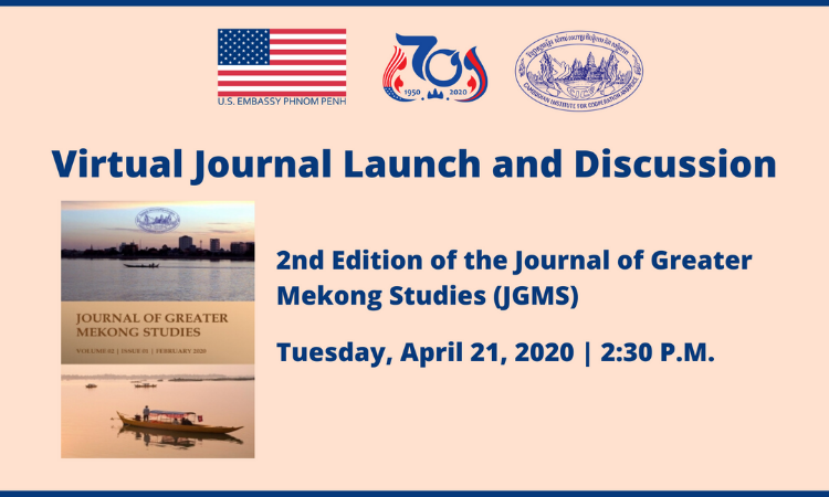 Virtual Journal Launch and Discussion