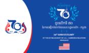 U.S. Cambodia 70th Year Anniversary Banner