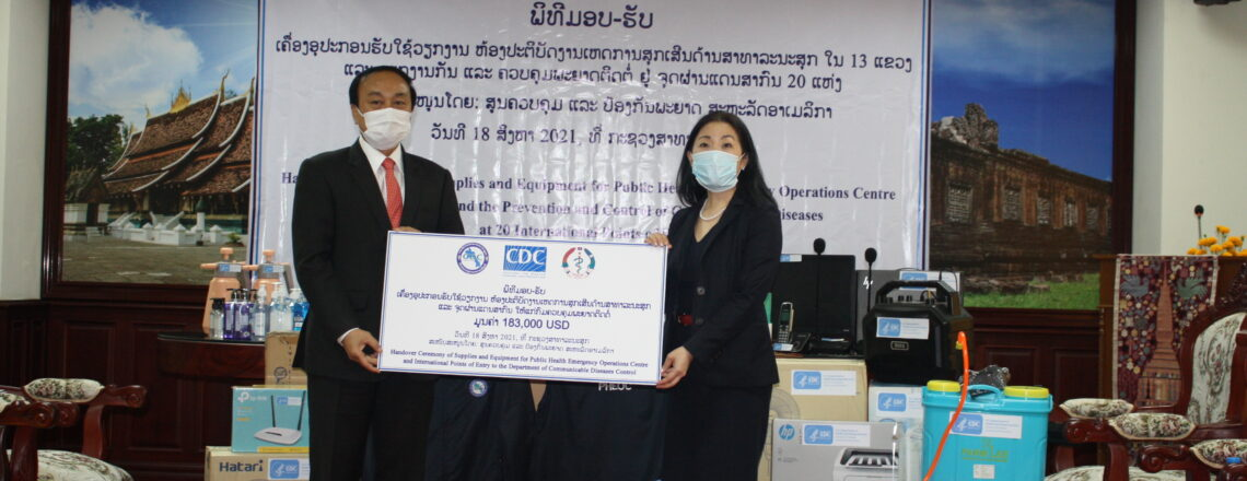 U.S. Provides More than $180,000 in Supplies and Training to Help Lao PDR Combat COVID-19
