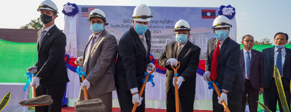 United States Department of Defense to Renovate Medical Facility in Salavan Province
