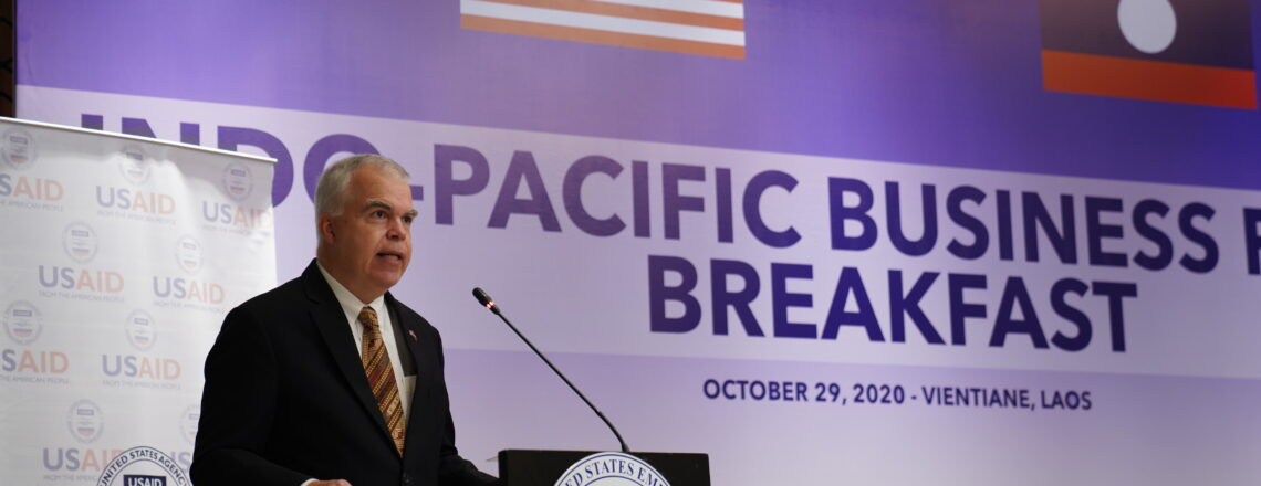 United States Hosts Indo-Pacific Business Forum Event in Laos
