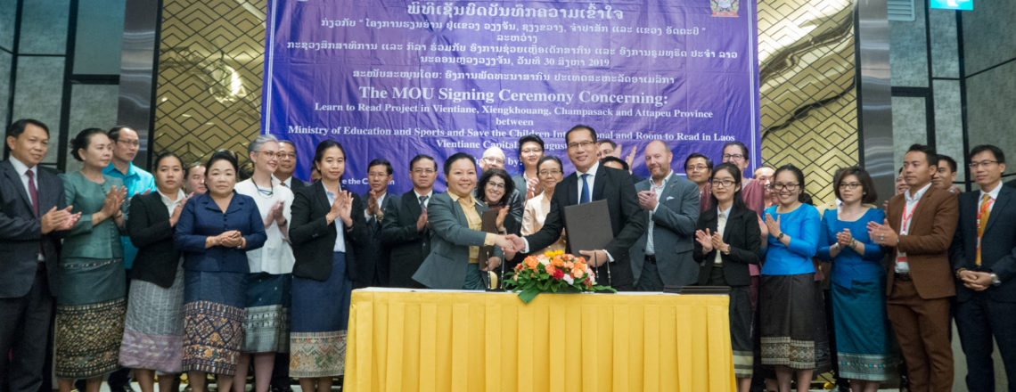 U.S. Launches New Program to Improve Basic Education in Laos