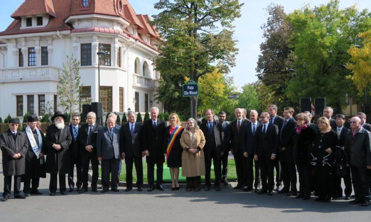 Ambassador Hans Klemm participated in the Dedication of the Elie Wiesel Square (Photo: Iulia Vasile / U.S. Embassy)