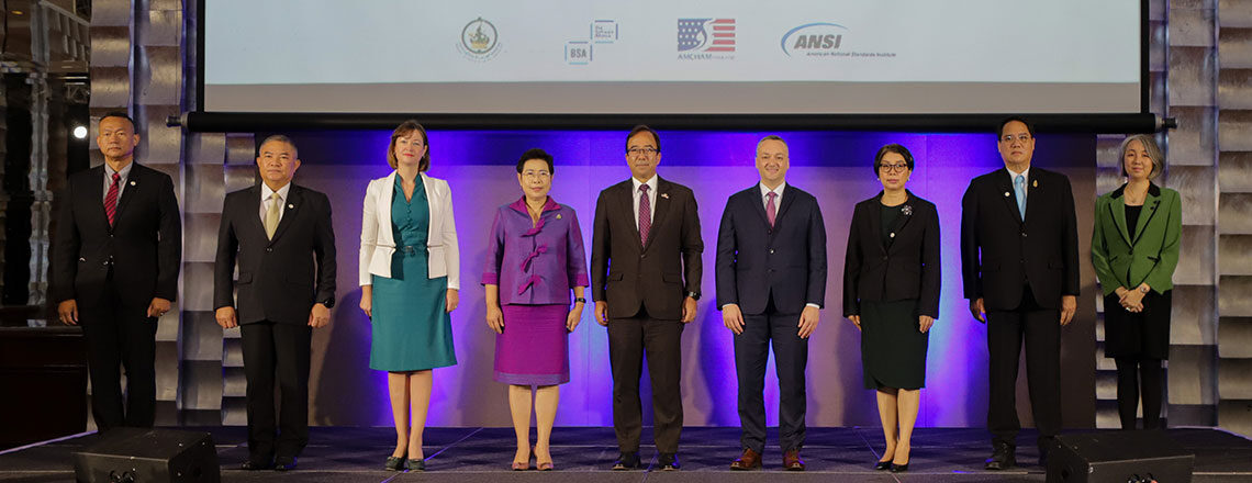 U.S.-Thailand Cybersecurity and Data Protection Standards Workshop