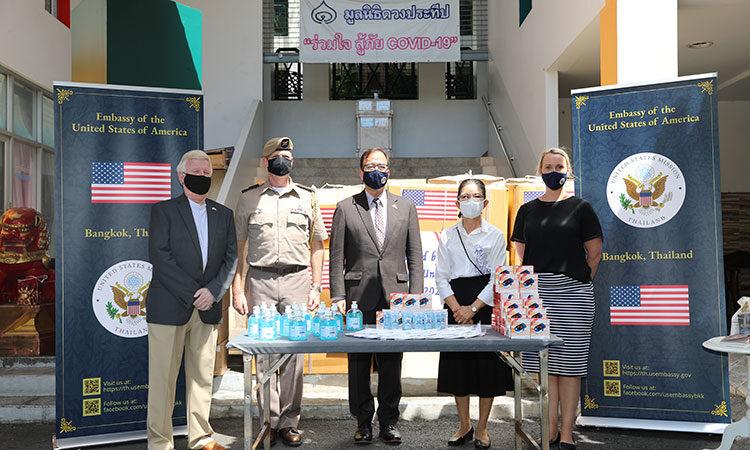 สถานทูตสหรัฐฯ จับมือกับมูลนิธิดวงประทีปยุติการระบาดของโรคโควิด-19