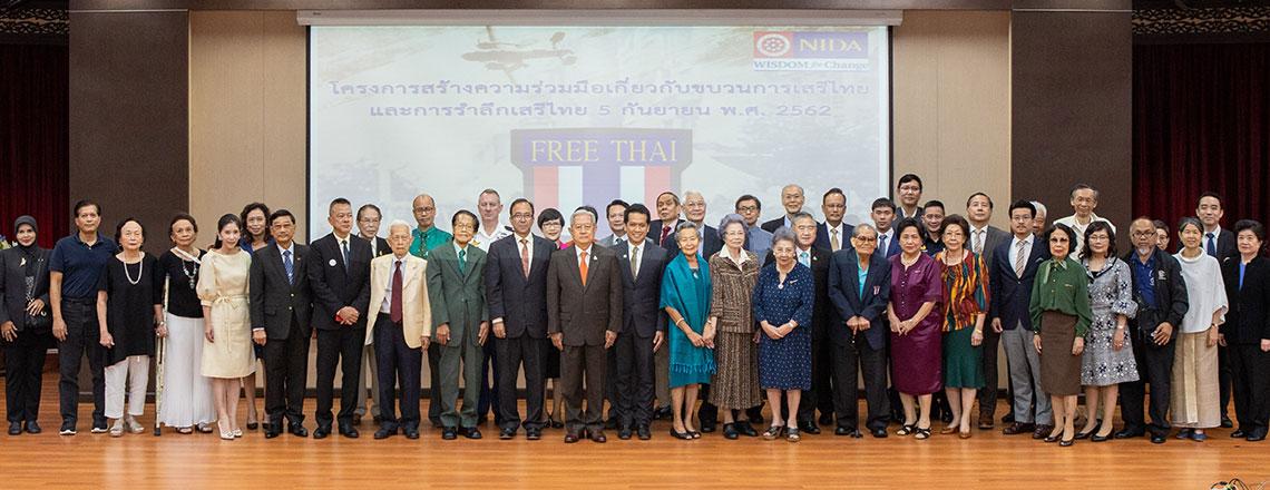 Commemoration of Seri Thai Movement