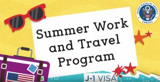 โครงการทำงานพิเศษและท่องเที่ยวภาคฤดูร้อน