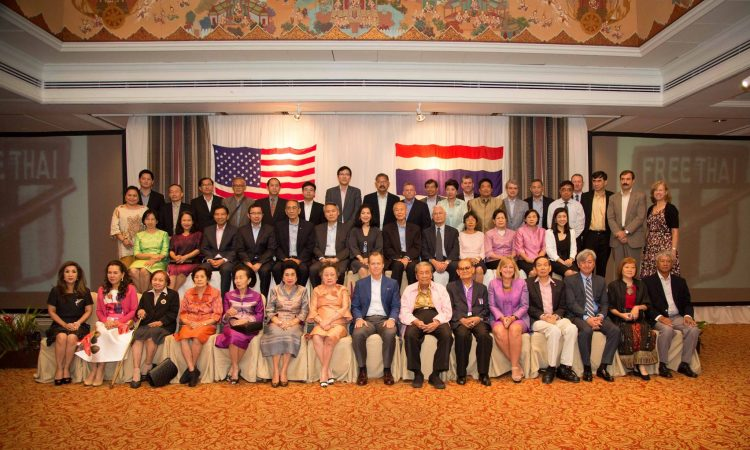 2016 Annual Free Thai Movement Luncheon