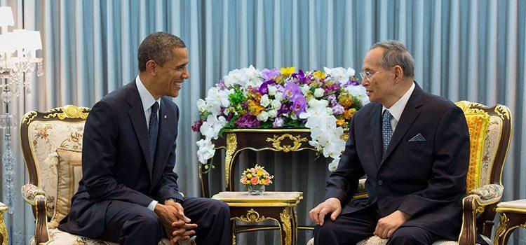 President Barack Obama meet with King Bhumibol Adulyadej of the Kingdom of Thailand, at Siriraj Hospital in Bangkok, Thailand, Nov. 18, 2012. (Official White House Photo by Pete Souza)