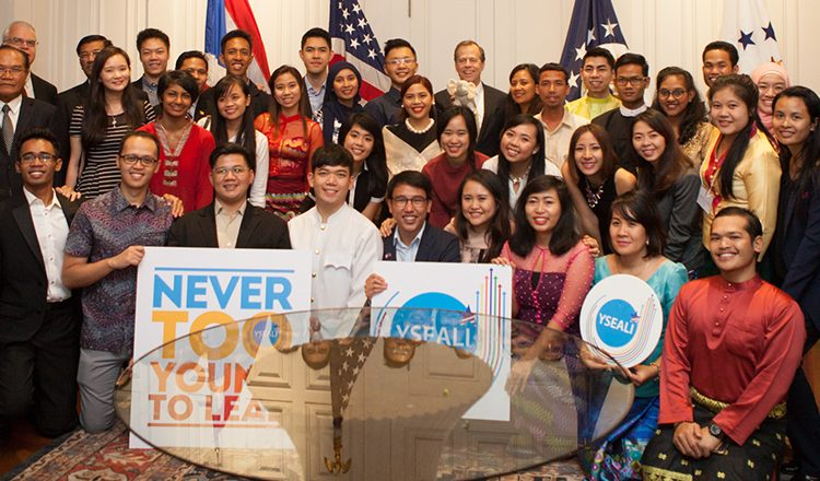 YSEALI Alumni Thematic International Exchange Seminar (TIES) Reception