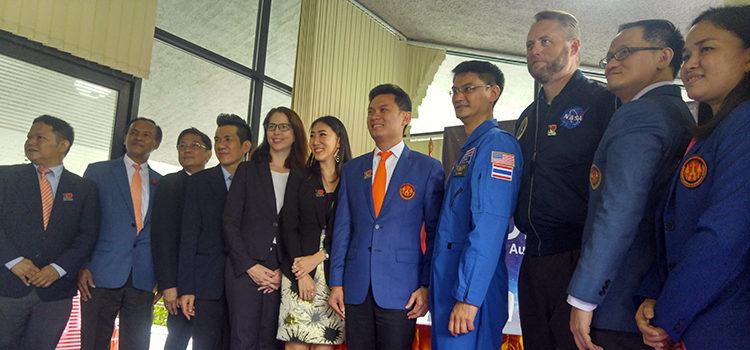 พิธีเปิดศูนย์ประสานงานศูนย์อวกาศและจรวดแห่งชาติสหรัฐอเมริกาแห่งแรกในประเทศไทย