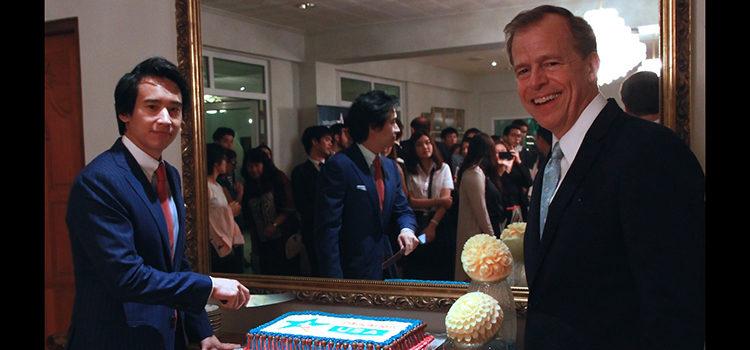 Farewell reception for EducationUSA advisees