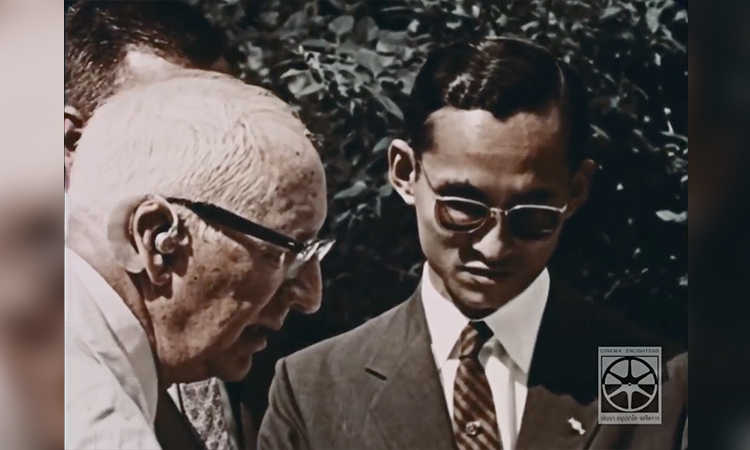 His Majesty King Bhumibol Adulyadej's visit to Mount Auburn Hospital in Massachusetts