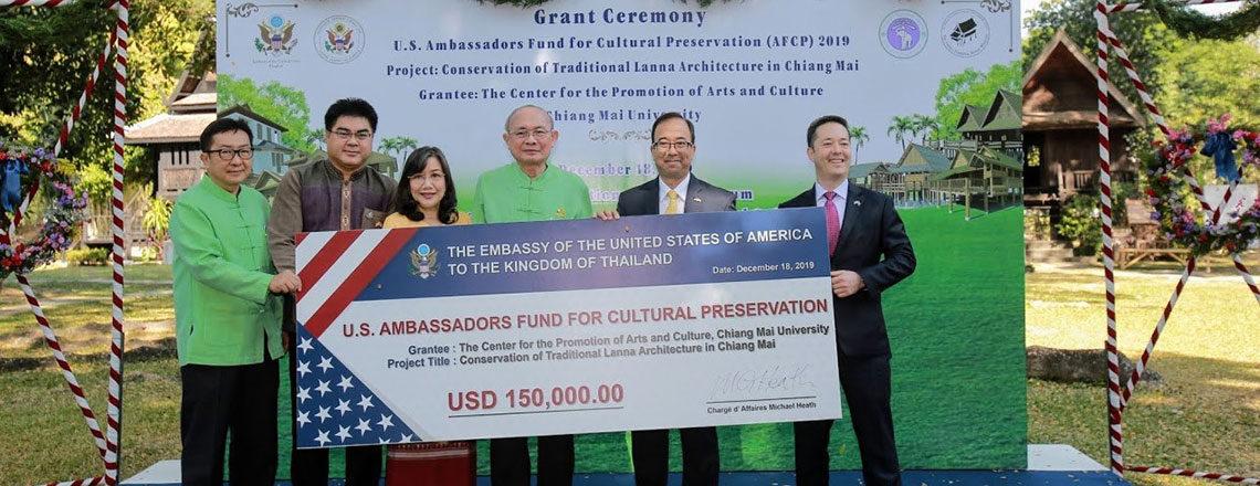 โครงการกองทุนเอกอัครราชทูตเพื่อการอนุรักษ์ทางวัฒนธรรม (AFCP) ประจำปี 2562