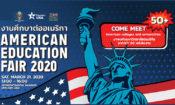 american-edu-fair-2020-750