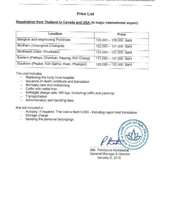 evercare-price-list2018 | U S  Embassy & Consulate in Thailand