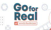goforreal-cover