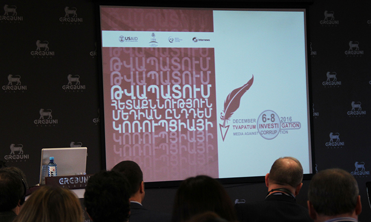 Tvapatum Investigation: Media Against Corruption Conference