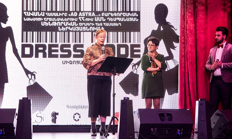 U.S. Embassy Organizes a Dress Code Event through its Women's Mentoring Program
