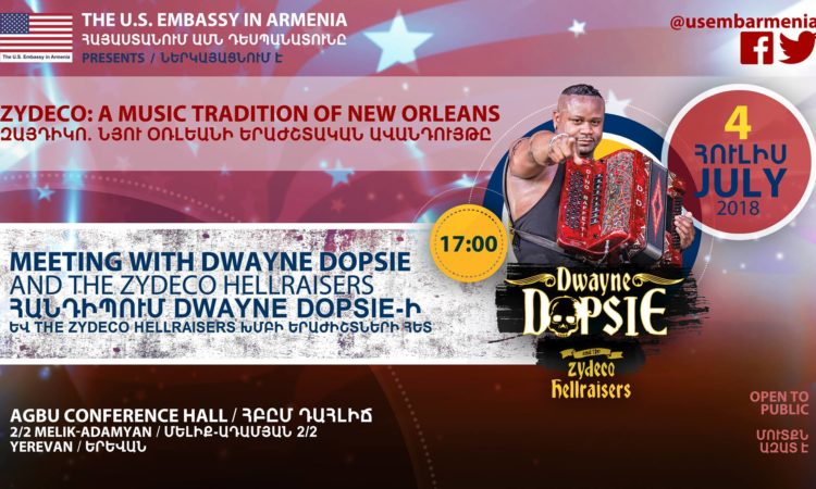 U.S. Embassy to bring zydeco music to Yerevan's Cascade for public concert July 4th