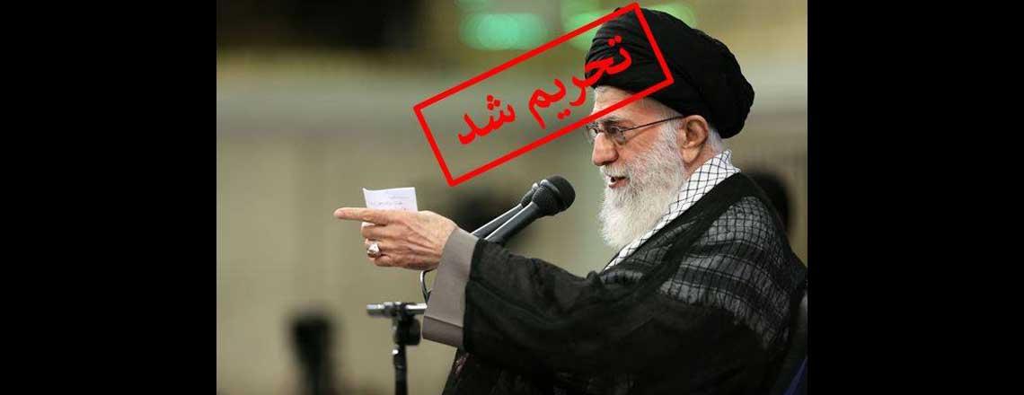 اعمال تحریم های مربوط به ایران